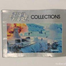 Figuras y Muñecos Star Wars: CATALOGO STAR WARS EL IMPERIO CONTRAATACA 1982. 20 PAGINAS. NUEVO A ESTRENAR.. Lote 218296020