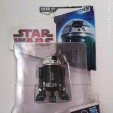 Figuras y Muñecos Star Wars: STAR WARS R2-X2.. Lote 220252796