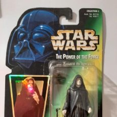 Figuras y Muñecos Star Wars: STAR WARS. Lote 222365872