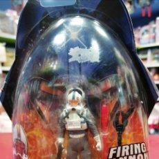 Figuras y Muñecos Star Wars: STAR WARS REVENGE OF THE SITH. Lote 222428175
