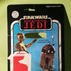 Figuras y Muñecos Star Wars: STAR WARS VINTAGE SENSORSCOPE CARDBACK CARTÓN ORIGINAL KENNER 1983. Lote 222710092