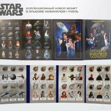 Figuras y Muñecos Star Wars: 24 MONEDAS STAR WARS+ÁLBUM. Lote 227086545