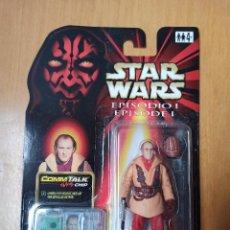 Figuras y Muñecos Star Wars: STAR WARS. EPISODIO I. RIC OLIE 1999. COMMTECH CHIP. [PRECINTADO]. HASBRO.. Lote 240010720