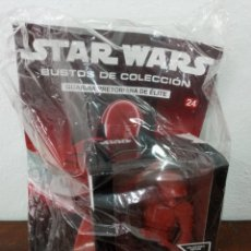 Figuras y Muñecos Star Wars: STAR WARS BUSTOS DE COLECCION N. 24 - GUARDIA PRETORIANA DE ÉLITE - PLANETA DEAGOSTINI (PRECINTADO). Lote 241645605