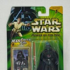 Figuras y Muñecos Star Wars: FIGURA DARTH VADER - STAR WARS - POWER OF THE JEDI - HASBRO KENNER VINTAGE. Lote 242122725