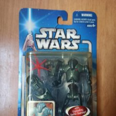 Figuras y Muñecos Star Wars: FIGURA SUPER BATTLE DROID - STAR WARS ATTACK OF THE CLONES - 2002 [PRECINTADO]. Lote 246238775