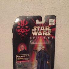 Figuras y Muñecos Star Wars: FIGURA SENADOR PALPATINE - STAR WARS EPISODIO 1 - POWER OF THE FORCE - KENNER HASBRO VINTAGE. Lote 248485340