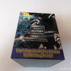 Figuras y Muñecos Star Wars: CAJA STAR WARS SONRICS DE 1997 CAJA VACIA. Lote 252932130