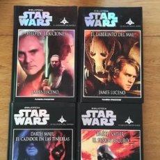 Figuras y Muñecos Star Wars: BIBLIOTECA STAR WARS 4 LIBROS PLANETA DE AGOSTINI (RESTOS DE STOCK) DARTH VADER EL SEÑOR OSCURO. Lote 254314660