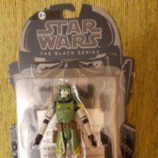 Figuras y Muñecos Star Wars: STAR WARS HASBRO COMMANDER DOOM. Lote 257902450