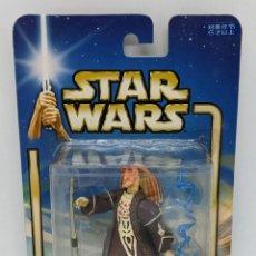 Figuras y Muñecos Star Wars: FIGURA JAR JAR BINKS - STAR WARS - ATTACK OF THE CLONES - HABSRO VINTAGE KENNER POWER FORCE. Lote 262242655