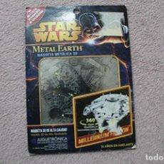 Figuras y Muñecos Star Wars: MAQUETA 3D STAR WARS MILLENIUM FALCON METAL EARTH. Lote 263068330