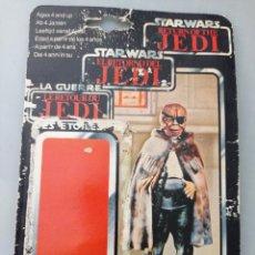 Figuras y Muñecos Star Wars: STAR WARS CARTON DEL BLISTER PRUNE FACE. Lote 267132079