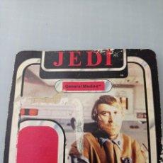 Figuras y Muñecos Star Wars: STAR WARS TROZO CARTON DEL BLISTER GENERAL MANDINE. Lote 267132384