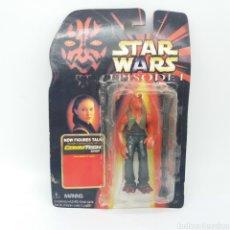 Figuras y Muñecos Star Wars: JAR JAR BINKS, FIGURA BOOTLEG STAR WARS EPISODIO I, LA AMENAZA FANTASMA. Lote 269136133