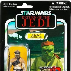 Figuras y Muñecos Star Wars: STAR WARS VINTAGE THE COLLECTION LUKE SKYWALKER (LIGHTSABER CONSTRUCTION) VC 56. Lote 277094303