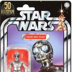 Figuras y Muñecos Star Wars: STAR WARS VINTAGE COLLECTION DEATH STAR DROID VC197. Lote 288213468