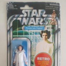 Figuras y Muñecos Star Wars: STAR WARS PRINCESS LEIA ORGANA RETRO COLLECTION BLISTER SIN ABRIR KENNER. Lote 288327333