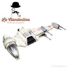Figuras y Muñecos Star Wars: STAR WARS. NAVE B-WING LFL. LUCASFILM LTD.1984. UK.. Lote 288690243