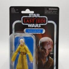Figuras y Muñecos Star Wars: STAR WARS SUPREME LEADER SNOKE VINTAGE COLLECTION VC121. Lote 289219898