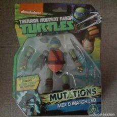 Figuras y Muñecos Tortugas Ninja: TORTUGA NINJA MUTANTE NUEVA. Lote 89775436