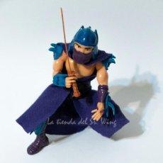 Figuras y Muñecos Tortugas Ninja: TMNT TEENAGE MUTANT NINJA TURTLES TORTUGAS NINJA - SHREDDER (PLAYMATES 1988). Lote 194244467