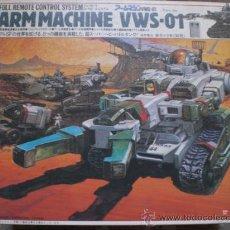 Figuras y Muñecos Transformers: ROBOT TRANSFORMES ARM MACHINE DE BANDAI. A ESTRENAR. PRINCIPIOS DE LOS 80. MADE IN JAPAN. Lote 32477763