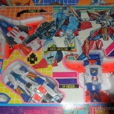 Figuras y Muñecos Transformers: FIGURA DE ACCION, ATLAS SUPERLASER, EN BLISTER. Lote 40914441