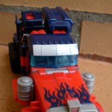 Figuras y Muñecos Transformers: TRANSFORMERS TAKARA 2008 HASBRO. Lote 42527800