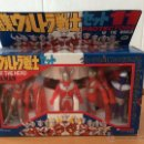 Figuras y Muñecos Transformers: ULTRAMAN KING OF HERO 11 PROTECTORS BANDAI. Lote 45164360