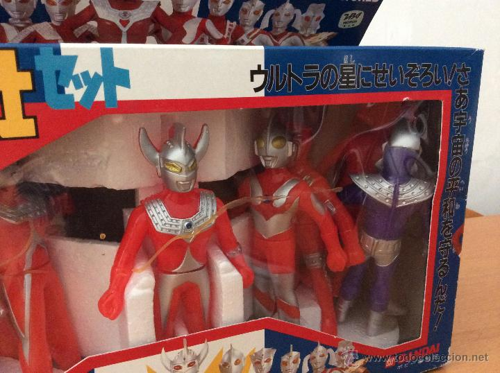 Figuras y Muñecos Transformers: ULTRAMAN KING OF HERO 11 PROTECTORS BANDAI - Foto 3 - 45164360