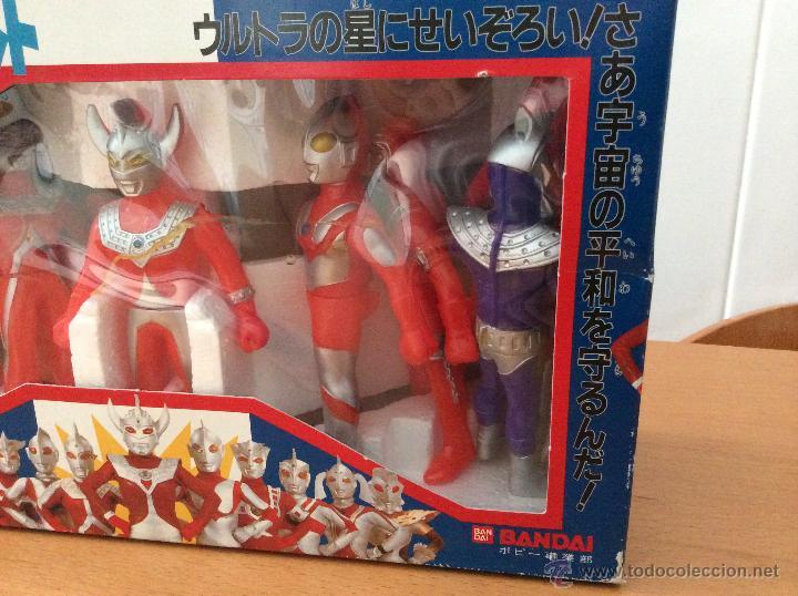Figuras y Muñecos Transformers: ULTRAMAN KING OF HERO 11 PROTECTORS BANDAI - Foto 4 - 45164360