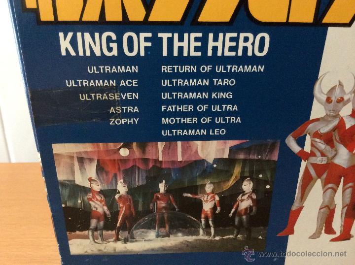 Figuras y Muñecos Transformers: ULTRAMAN KING OF HERO 11 PROTECTORS BANDAI - Foto 6 - 45164360