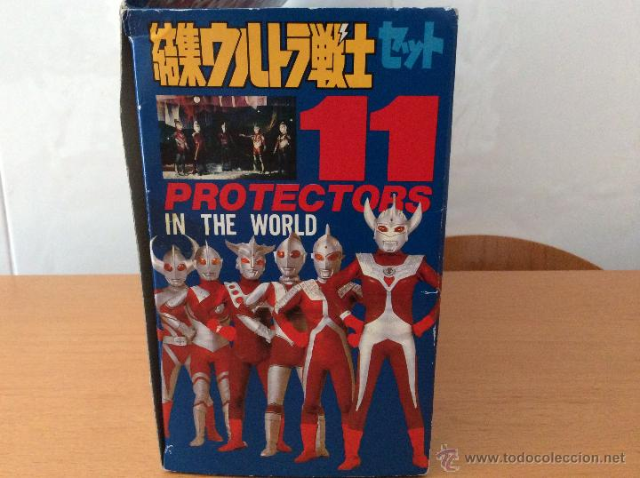 Figuras y Muñecos Transformers: ULTRAMAN KING OF HERO 11 PROTECTORS BANDAI - Foto 7 - 45164360