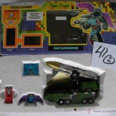 Figuras y Muñecos Transformers: ANTIGUA CAJA CON TRANSFORMERS METAMORPHS NUEVO EN SU CAJA SIN USAR - ULTIMA UNIDAD!!!!. Lote 107750502