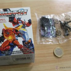 Figuras y Muñecos Transformers: TRANFORMERS GENERATION ONE KABAYA GALVATRON. Lote 46665245
