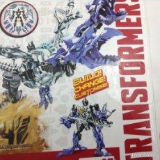 Figuras y Muñecos Transformers: TRANSFORMERS - CONSTRUCT - BOTS - CAR95. Lote 54660647