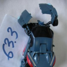 Figuras y Muñecos Transformers: COCHE TRANSFORMERS. Lote 57413952