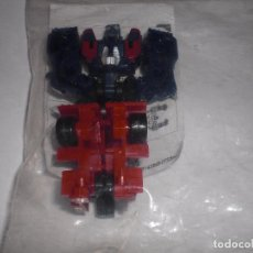 Figuras y Muñecos Transformers: TRANSFORMERS HASBRO 2007 PARAMOUNT DREAMWORKS 2006 PICTURES 81428 TRANS FORMERS DREAM WORKS. Lote 64281263