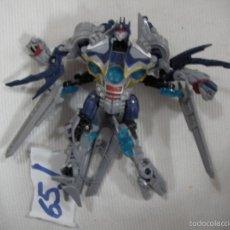 Figuras y Muñecos Transformers: TRANSFORMERS. Lote 122274794