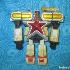 Figuras y Muñecos Transformers: TRANSFORMER 96 BANDAI, MADE IN THAILAND. Lote 75919299