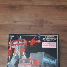 Figuras y Muñecos Transformers: MP-10. TAKARA.. Lote 95497543