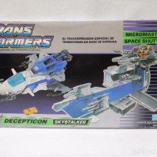 Figuras y Muñecos Transformers: CAJA TRANSFORMERS NAVE TRANSBORDADOR DE HASBRO AÑOS 90, NUNCA ABIERTO NUEVO. Lote 95933535