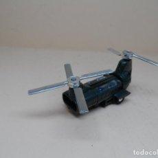 Figuras y Muñecos Transformers: FIGURA WRIST ROBO 2 TWIN HELI 1984 EXCITE JAPAN. Lote 120641499