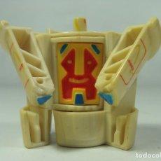Figuras y Muñecos Transformers: KRYPTO KUP - BEBIDA TRANSFORMERS DE MCDONALDS - CHANGEABLES MCROBOTS - HECHA EN 1988. Lote 122529899