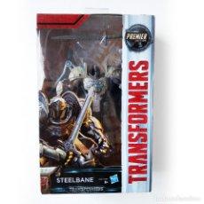 Figuras y Muñecos Transformers: TRANSFORMERS THE LAST KNIGHT: STEELBANE - PREMIER EDITION (2017) - NUEVO A ESTRENAR. Lote 143807314