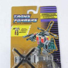 Figuras y Muñecos Transformers: BLISTER TRANSFORMERS, COMBATICON, VORTEX, DECEPTICON, LE FALTA EL ARMA.. Lote 155073586