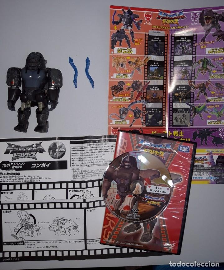 FIGURA TRANSFORMERS ROBOT MASTERS RM 11 OPTIMUS PRIMAL BEAST WARS TAKARA HASBRO + DVD ESPECIAL (Juguetes - Figuras de Acción - Transformers)
