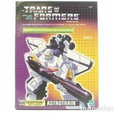 Figuras y Muñecos Transformers: TRANSFORMERS HASBRO COMMEMORATIVE SERIES ASTROTRAIN.. Lote 177723650