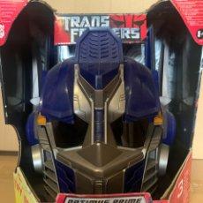 Figuras y Muñecos Transformers: TRANSFORMERS VOICE CHANGER. Lote 194309327